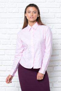 Рубашка женская приталенная с длинным рукавом